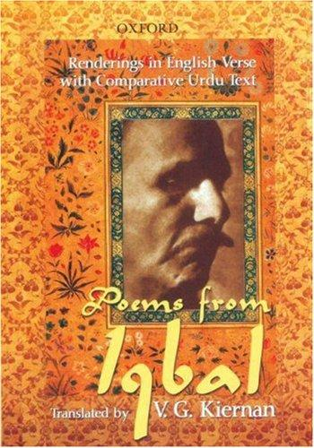 Download Poems from Iqbal