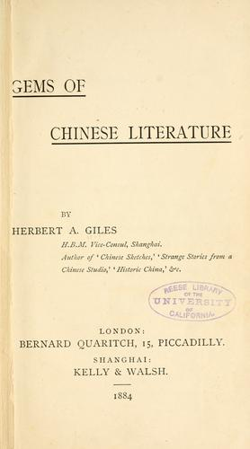 Gems of Chinese literature